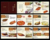 餐馆饭馆菜谱画册设计时时彩平台娱乐