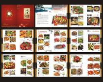 烤鱼菜谱菜单设计时时彩平台娱乐
