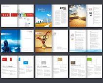 企业文化企业形象画册设计矢量素材