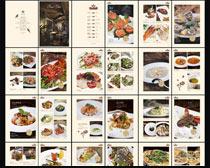 西餐厅菜谱画册设计时时彩平台娱乐