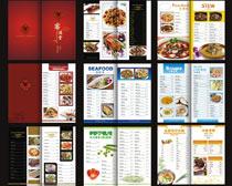 酒店饭店菜谱菜单设计时时彩平台娱乐