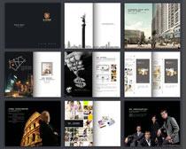 房地产广告画册设计时时彩平台娱乐