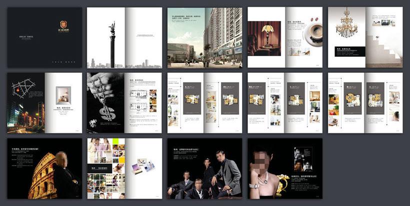 房地产广告画册设计矢量素材