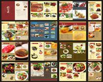 高档酒楼菜谱画册设计时时彩平台娱乐
