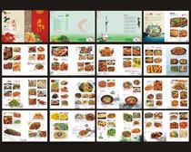 烤鱼菜谱菜单时时彩平台娱乐