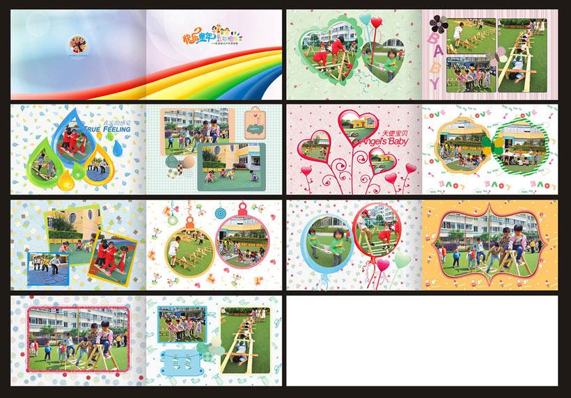 爱图首页 矢量素材 画册设计 幼儿园画册 学校画册 校园画册 展板画册