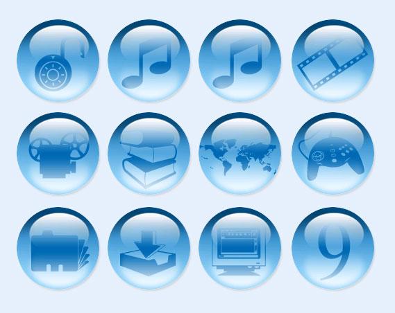 数字水晶球png图标 - 爱图网设计图片素材下载
