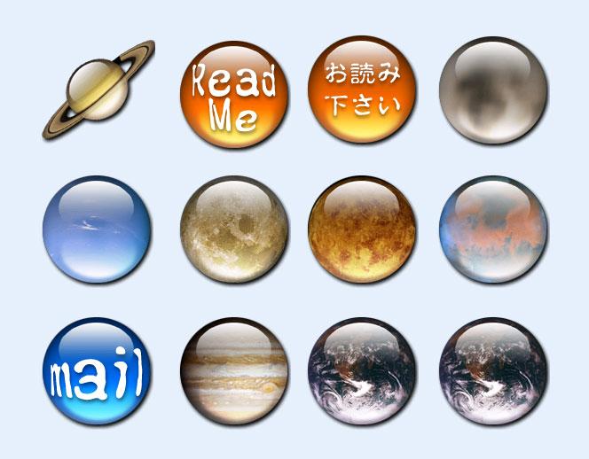 星际星球png图标