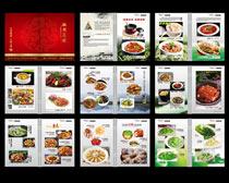 湘菜馆菜谱设计时时彩平台娱乐
