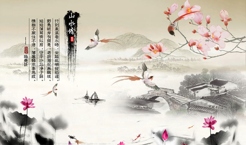 中国风水墨山水人物写意画psd素材