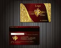 金色贵宾卡设计PSD素材