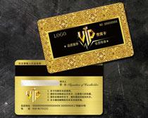 高档VIP贵宾卡设计PSD素材