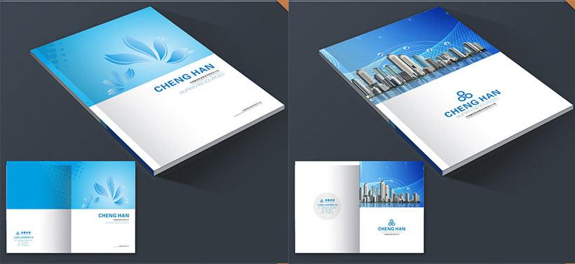 高档画册封面设计psd素材图片