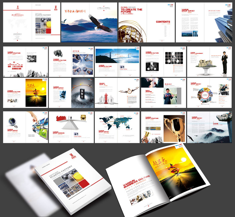 招商手册 招商画册 企业文化 宣传画册 画册设计 广告设计模板 psd