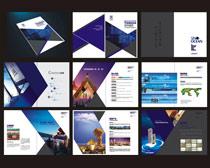 建筑企业宣传侧设计PSD素材