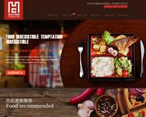 淘宝海鲜美食促销页面设计PSD素材