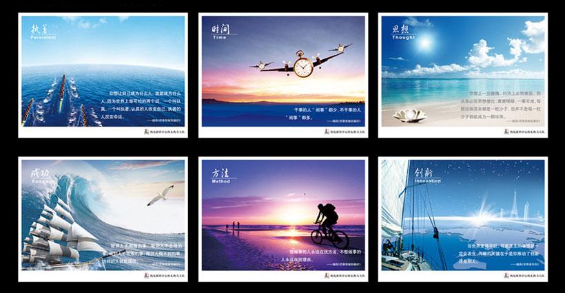 企业文化宣传册设计psd素材图片