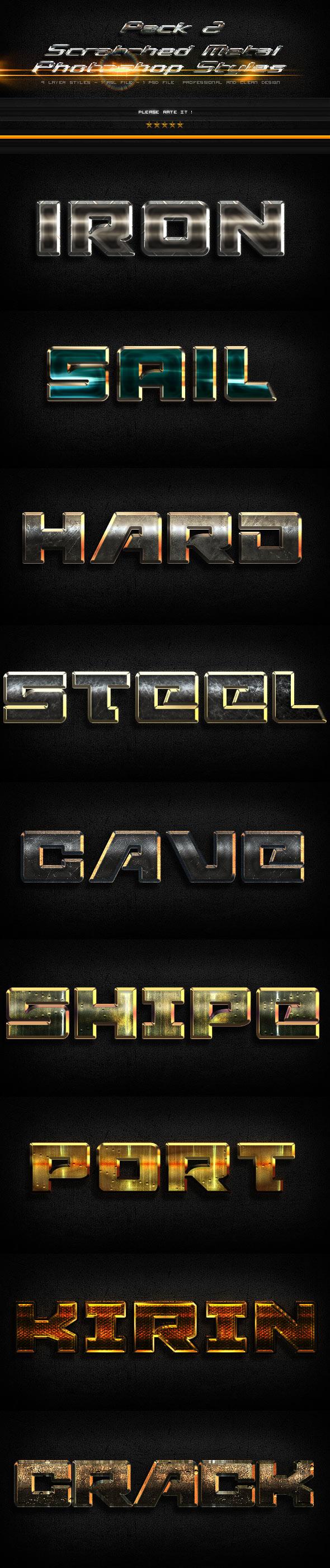 艺术金属纹理效果ps字体样式