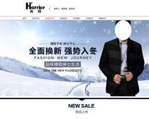 淘宝男士外套羽绒服促销页面设计PSD素材