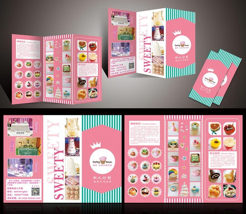 爱图首页 psd素材 广告海报 > 素材信息   关键字: 蛋糕店宣传折页三