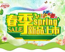春季新品上市宣传海报设计矢量素材