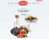 淘宝零食促销页面设计PSD素材