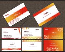 橙色花纹底纹名片卡片设计PSD素材