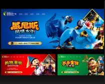 商业楼盘宣传海报设计PSD素材