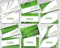 简洁绿色名片设计PSD素材