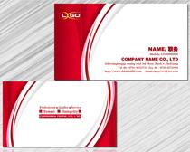 红色企业名片设计PSD素材