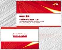 简洁红色企业名片设计PSD素材