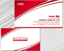 动感红色企业名片设计PSD素材