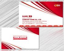 经典红色企业名片设计PSD素材