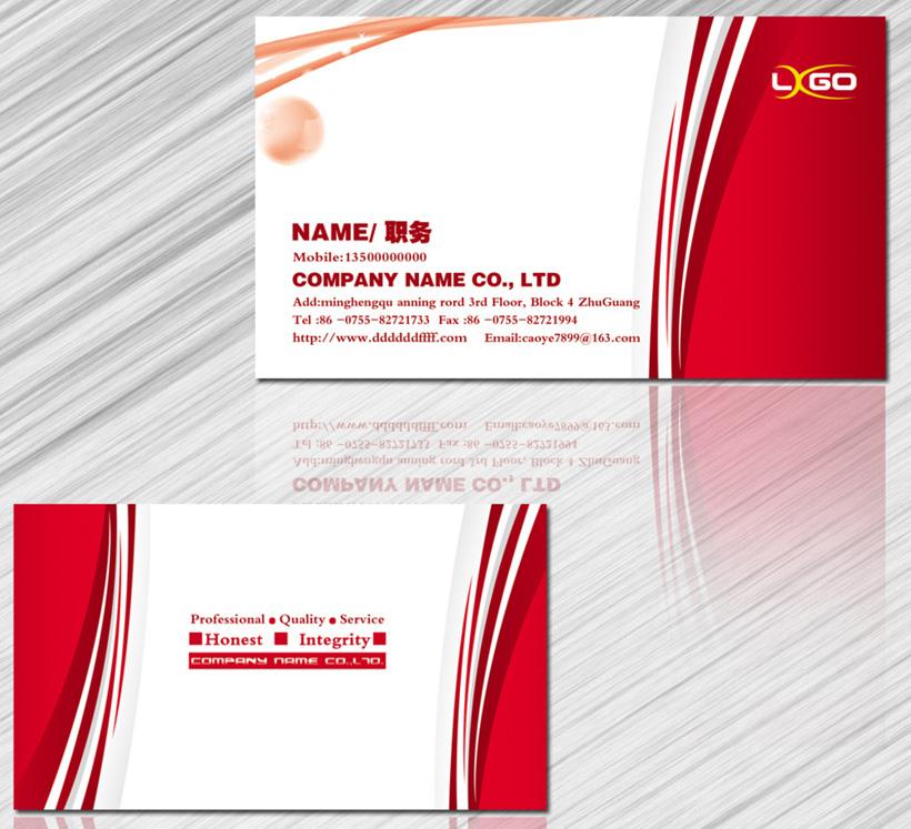 公司企业红色名片设计PSD素材