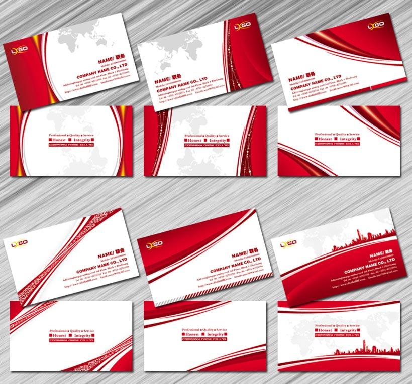 暗红色企业名片设计PSD素材