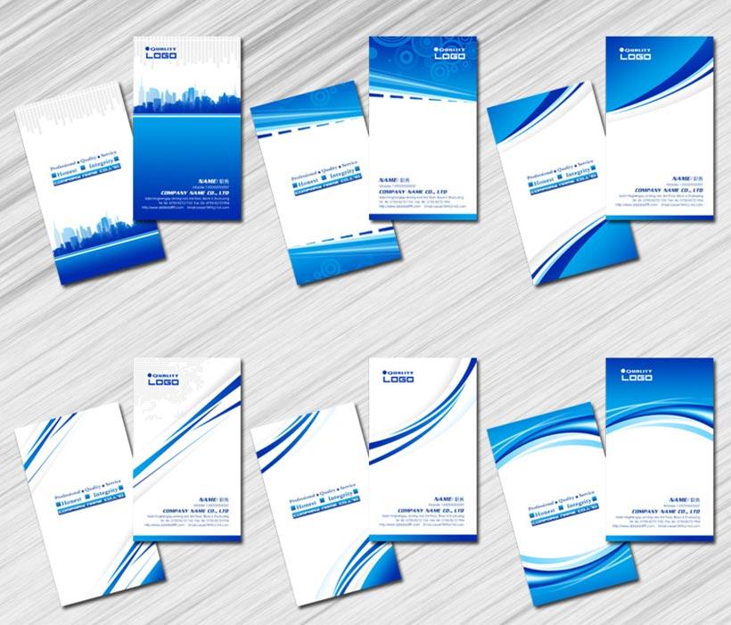 竖版蓝色名片卡片设计PSD素材