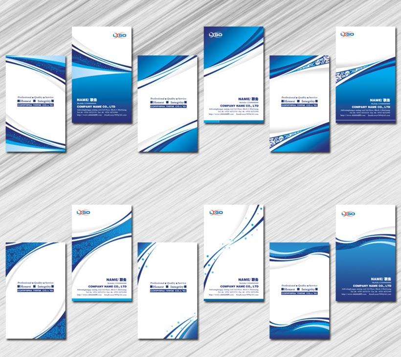 竖版蓝色企业名片设计PSD素材