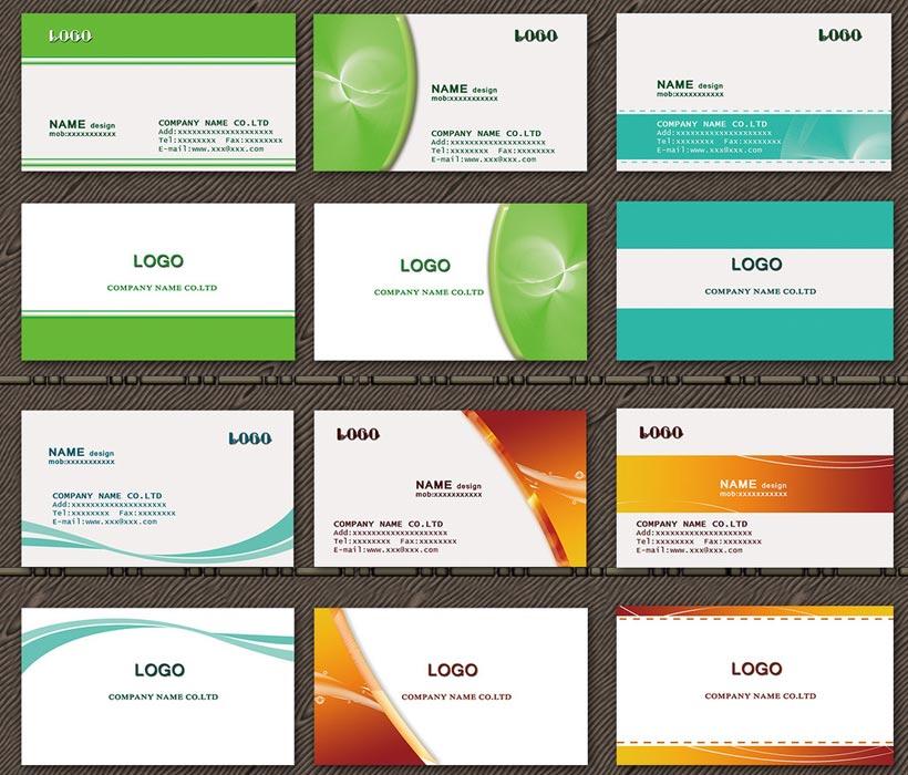 企业名片模板设计PSD素材