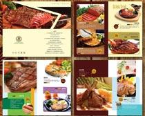 高档西餐厅菜谱画册设计PSD素材