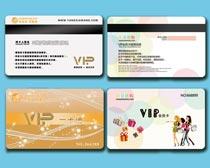 团购VIP卡设计PSD素材