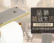 淘宝纸巾盒详情页面设计时时彩投注平台