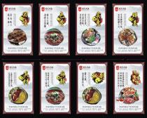 淘宝火锅店画册设计时时彩平台娱乐
