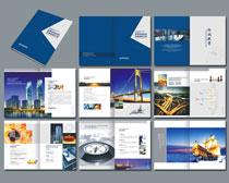企业投资指南画册设计矢量素材