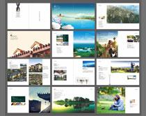 别墅楼书地产画册设计时时彩平台娱乐