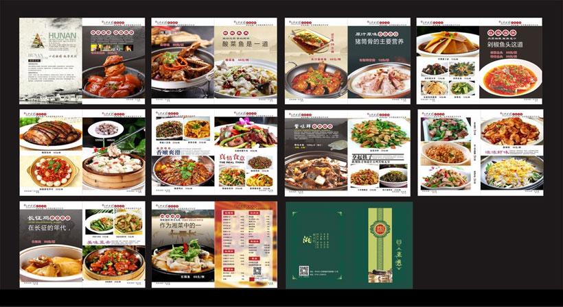 经典菜谱封面设计矢量素材