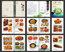 高档湘菜菜单画册设计矢量素材