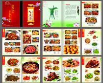 精致菜谱菜单画册设计矢量素材