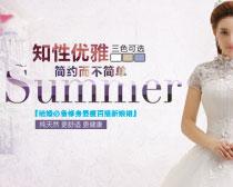 淘宝婚纱促销海报设计PSD素材