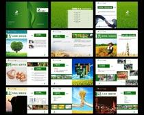 农业化肥画册设计PSD素材