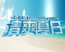 清爽夏日啤酒促销海报设计PSD素材